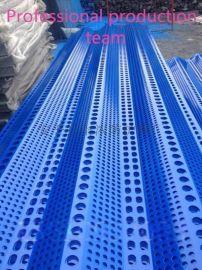生產厚度各樣擋風牆、耐老化抑塵網實力廠家