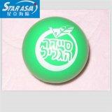 定制軟式小玩具球 海綿彈力玩具球 pu壓力球