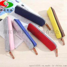 创意新款拼接毛毡笔袋 学生文具毛毡袋 学习用品礼品袋定制