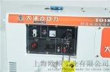 12kw静音柴油发电机组报价