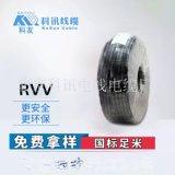 RVV电源线RVVP屏蔽信号线电源线