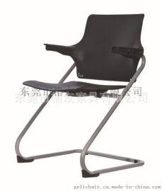 弓形脚塑料椅,多功能厅折叠椅