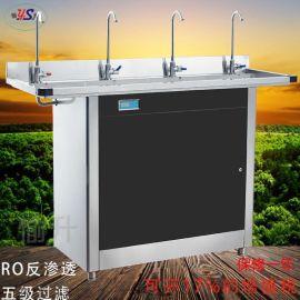 【愉升】厦门饮水机不锈钢商用饮水机学生直饮水的饮水机节能饮水机招商