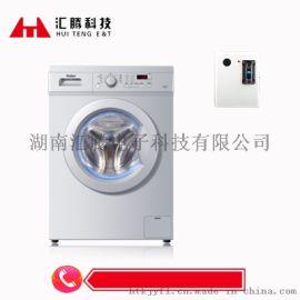 自助滾筒投幣洗衣機刷卡洗衣機手機掃碼支付洗衣機新時代
