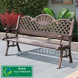 戶外公園椅|戶外公園椅子凳子|鑄鋁公園椅