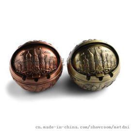 球体金属烟灰缸定制-随身烟灰缸定做批发