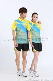 夏季短袖T恤情侣休闲大码运动套装团体运动服99003