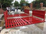 武汉洗轮机厂家瑞威捷工地洗轮机批零兼营