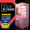 室內兒童投幣遊戲機、新型遊樂設備
