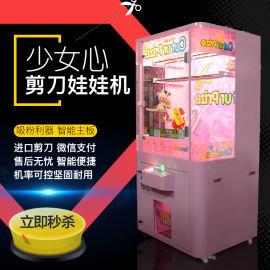 室内儿童投币游戏机、新型游乐设备