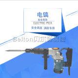充电钻电镐充电锂电池工业级多功能冲击钻