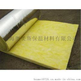 供应华美玻璃棉   离心玻璃棉