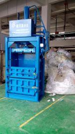 德贝斯30吨服装打包机,厂家直销