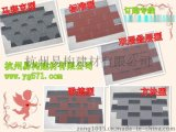 上海品牌沥青瓦,上海平改坡油毡瓦
