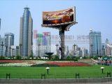 重庆广告牌制作 洪海led三面翻广告牌的好处 三面翻报价 led三面翻厂家