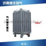 山东德洋空温式汽化器 液氧 二氧化碳 液氮气化器价格