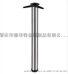 YST-TL951家具台脚 厂家直销  批发