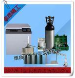 烟台泰鼎 TD726-1型 阿布森法沥青回收仪 厂家直销