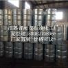 PPG4000,聚丙烯醇400