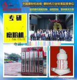 桂林铜矿 磷矿磨粉机 超大型GK1720雷蒙磨粉机 德版雷蒙机 高压磨粉机