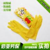 厂家现货直销龙珠工业乳胶手套80g耐酸碱橡胶劳保防护手套批发