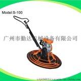 广州厂家直销供应S-100汽油路面抹光机,本田抹光机,罗宾动力