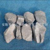 3/8、5/8稀土硅镁合金、球化剂【质量有保障】--安阳恒运公司
