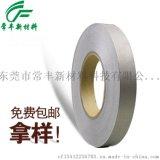 厂家供应平纹导电布超薄电磁屏蔽导电布模切冲型双面导电