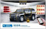 泉州車載gps定位|北京河南gps定位|大連上海gps定位|雄博供