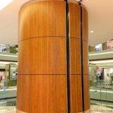转印木纹铝天花吊顶,仿木纹墙面铝板