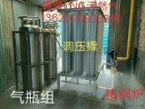 西安锅炉燃料,分布点供LNG液化天然气