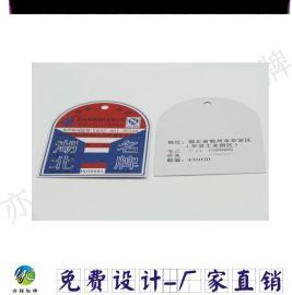 专业定制镜面铝标牌,印刷标牌,丝印铝标牌