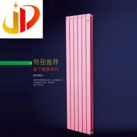 北京銅鋁復合散熱器廠家|暖氣片價格