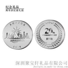 金銀禮品定制純金銀紀念幣、紀念盤、紀念鈔、獎牌、胸章、元寶如意、擺件等金銀定制