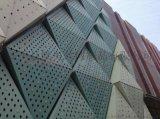 冲孔 穿孔板 穿孔装饰板 装饰铝板 冲孔板厂家 装饰铝孔板