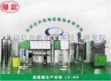 北京亿升机电设备技术研究专业生产尿素液设备