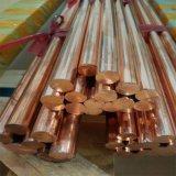 生产销售 C10200无氧铜棒 进口C10200红铜棒 品质保证