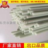 供应大棚杆 玻璃纤维棒厂家专业定制 高强度纤维杆穿线杆