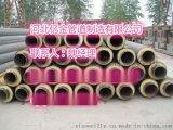 聚氨酯保温管聚氨酯直埋保温管|预制聚氨酯保温管
