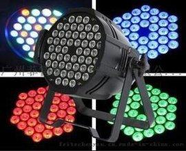 菲特TL038 LED54颗3W全彩三合一帕灯