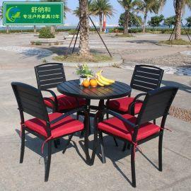 合肥戶外休閒桌椅廠家 商業街戶外桌椅組合