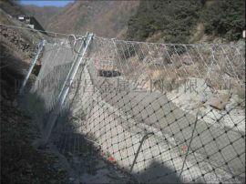 金剛防護網,堤坡防護網,河道防護網