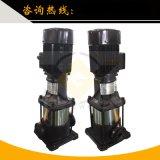 格沃50GDL12-180立式多级离心泵