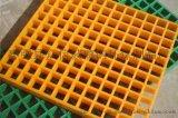专业生产玻璃钢格栅盖板  塑模格栅平台
