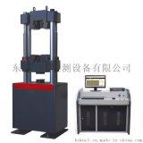 电液伺服液压万能试验机 BK-WAW-D