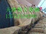 中铁八局用波纹管黑退带钢0.23*36mm