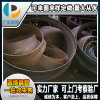 大口徑焊接彎頭 碳鋼對焊彎頭 廣東佛山管件廠家可來圖來樣加工定做 量大從優