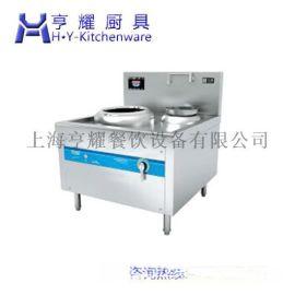 上海双头单尾电磁炉 单炒单尾电磁炉 单头电磁小炒炉