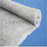 咖啡碳纤维絮片 咖啡碳保温棉 原生纤维棉 规格可定制