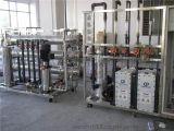 无锡纯水设备,食品加工行业纯水设备,豆干加工用水设备